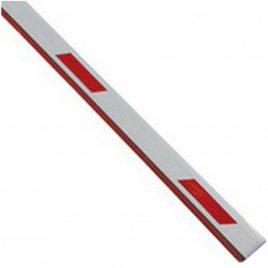 Прямоугольная стрела , длина 4815 мм